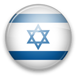 Israel: Star of David Button feature