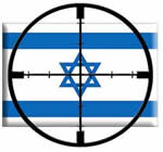 Israel: Scope Locked feature