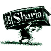 Islam: Sharia Law Book feature