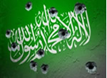 Hamas Global Jihad Logo