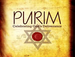 Purim (01) feature