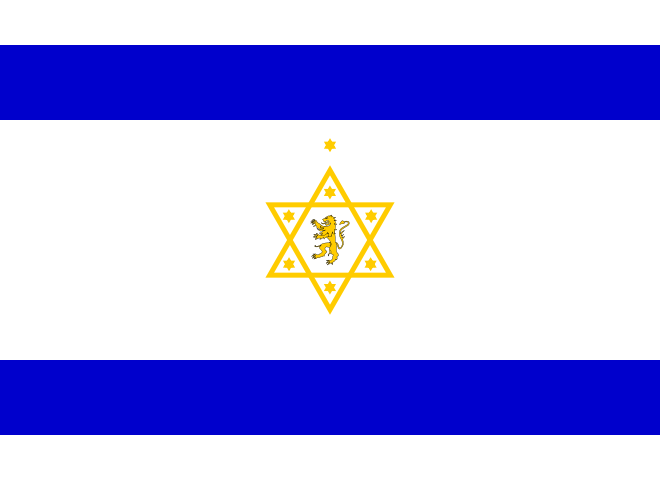 660px-Flag_of_the_First_Zionist_Congress_1897